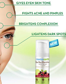 Depigmentation Cream