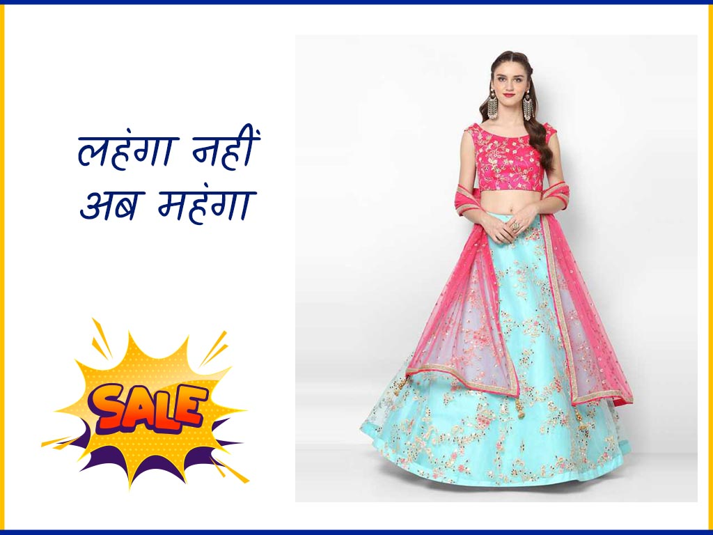 Light Blue And Pink Embroidered Lehenga